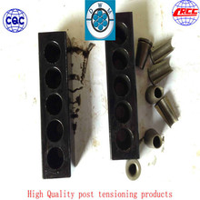 Factory price of flat slab anchor head anchor wedge