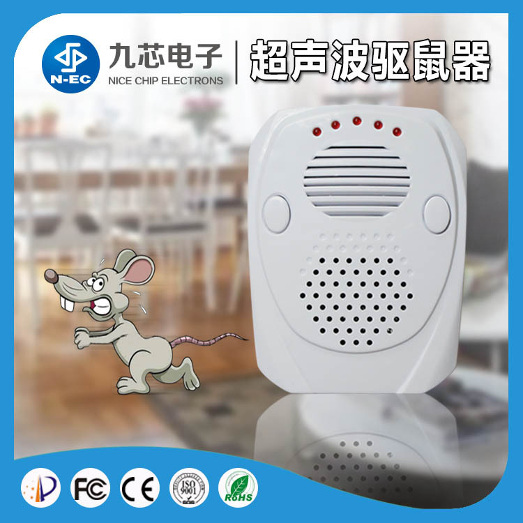 Household ultrasonic mouse drive YD-M3 source shield intelligent electronic mouse drive voice catch mouse trap