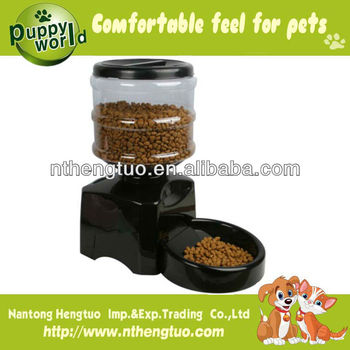 patented smart automatic pet feeder