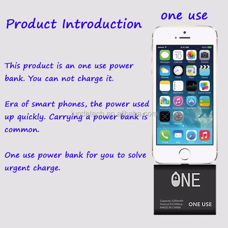 disposable power bank for iphone with mini size super power one time use