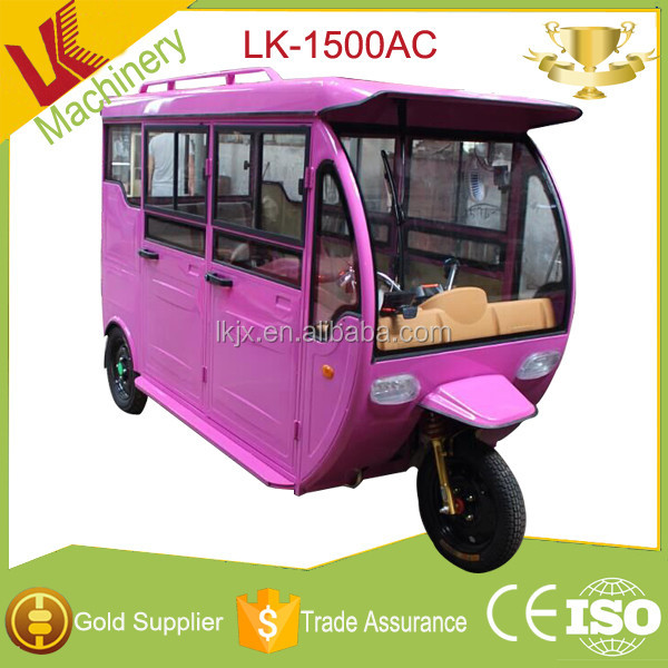 solar electric tricycle for passenger/tricycle motorcycle electric/cng auto rickshaw electric tricycle