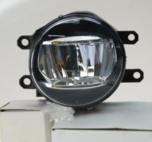 LEXUS Led Fog Lamp Suited Most Of Vehicle Models From 23 Years Manufacturer In China_ LX019-LED