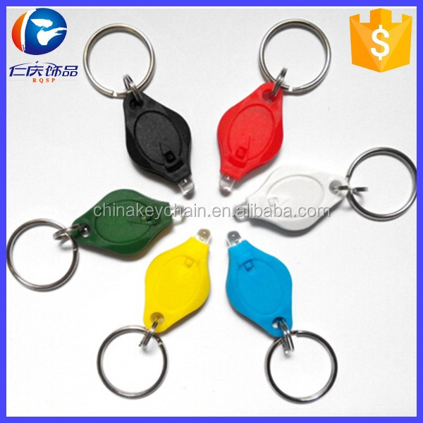 Lamp New Portable Super Mini Bright Light LED Flash Light Key Ring Torch Keyring