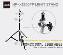 Multi-function heavy duty 2.2m studio photo light stand with air cushion and enlarging diameter