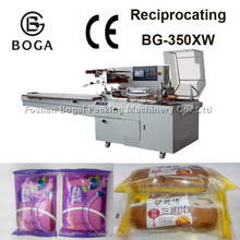 Food packing machine horizontal type automatic packing machine ALD-350W