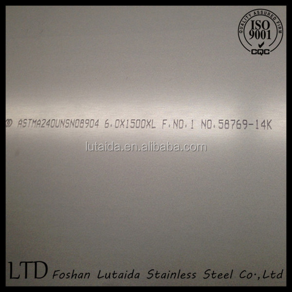 High Luster Elegance Rigidity stainless steel sheet plate