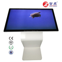 42 inch LCD interactive multi touch screen kiosk with built in all in one pc