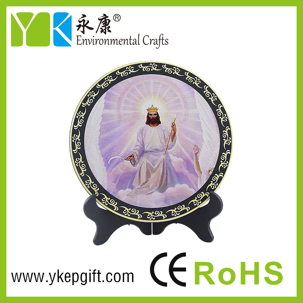 Activated Carbon Carving 3d Plate Of Jesus Christ Craft For Home ...