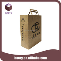 custom paper gift paper bag tissue paper bag t-shirt shopping bag