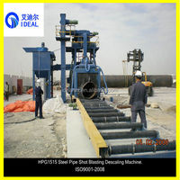 H Beam Auto Shot Blasting Machine Steel Sheet Profile