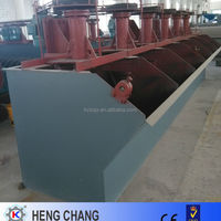Hengchang Large Capacity SF Flotation Cells for Separating Non - ferrous Metal , Mineral Separator