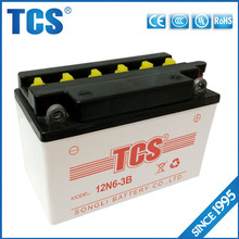High Performance Dry Charge lead acid motorcycle battery 12v 6ah