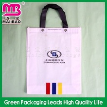 high barrier 2014 rose reusable foldable shopping bag