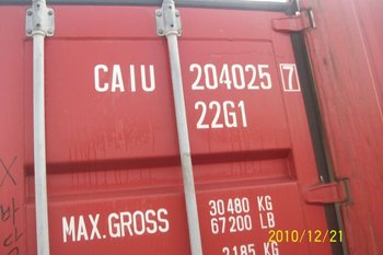 20ft, 40ft, 40hq used container shipping from Qingdao to Worldwide port