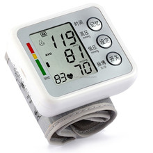 China supply blood pressure monitor/blood pressure monitor/omron
