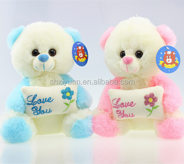 Shanghai most popular products free sample stuffed bear children toys 2016