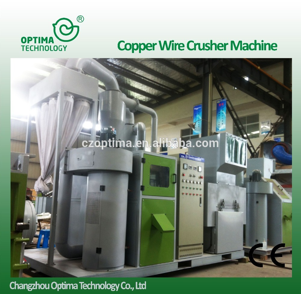 TATA 2017 scrap copper wire crusher and separator machine/cable granulator for on grid solar system