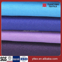 China supplier fabric textile T/C 65/35 21X21 100X52 school uniform fabric