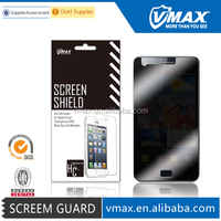 4 Way privacy screen protector for Samsung galaxy s 2
