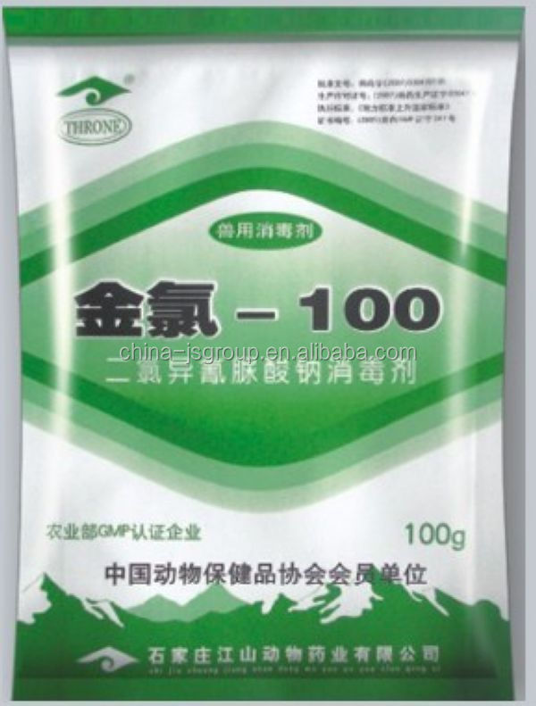 disinfectant for poultry farm water soluble powder