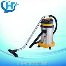 30L commercial carpet washing wet dry vacuum cleaner