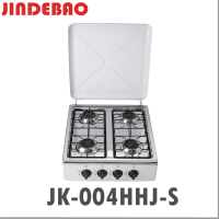 stainless steel Color coating 4 burners with cover Gas stove JK-004HHJ-S