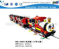 (HD-10501) amusement park trains for sale/tourist attraction electric train set/electric train set