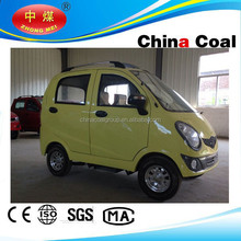 China coal group 2015 new design electric vehicle/Electric small car /new electric taxi