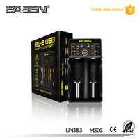 two bay BASEN intelligent charger good quality with plastic battery charger case