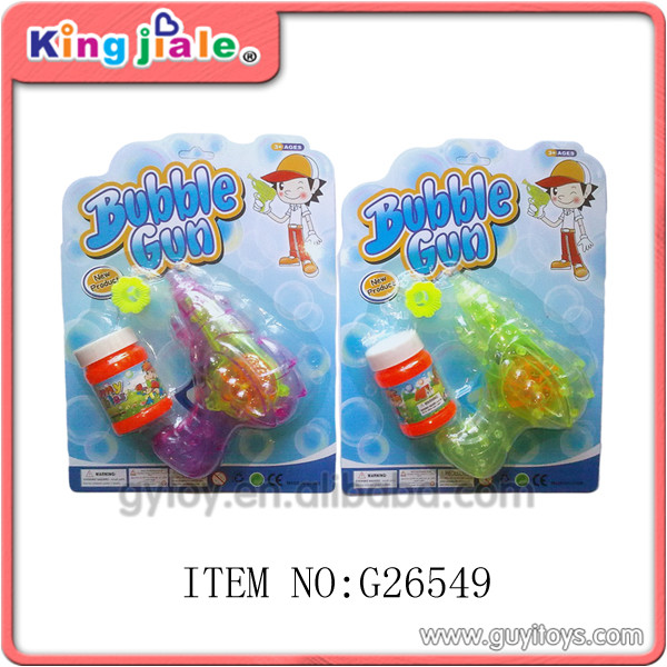 low price bubble gun shooter