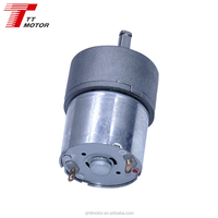 low price DC Electric Geared Motor