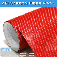 5x98ft Stretchable Air Free 4D Glossy Carbon Fiber Vinyl Car Film Adhesif Carbon