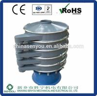 china industrial rotary electric rice sifter for vibration separating screening classifying