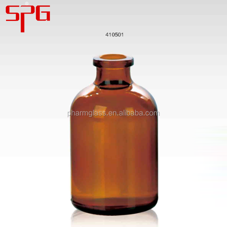China Supplier 50ml amber vaccine vials , glass amber liquid bottle , amber pill glass bottle