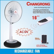 CR-8316 16inch high quality pedestal standing rechargeable fan with solar charge function
