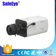 SONY SNC-VB635 Box-type 1080p/60 fps Camera with Half-inch Exmor CMOS Sensor Powered by IPELA ENGINE EX - V Series
