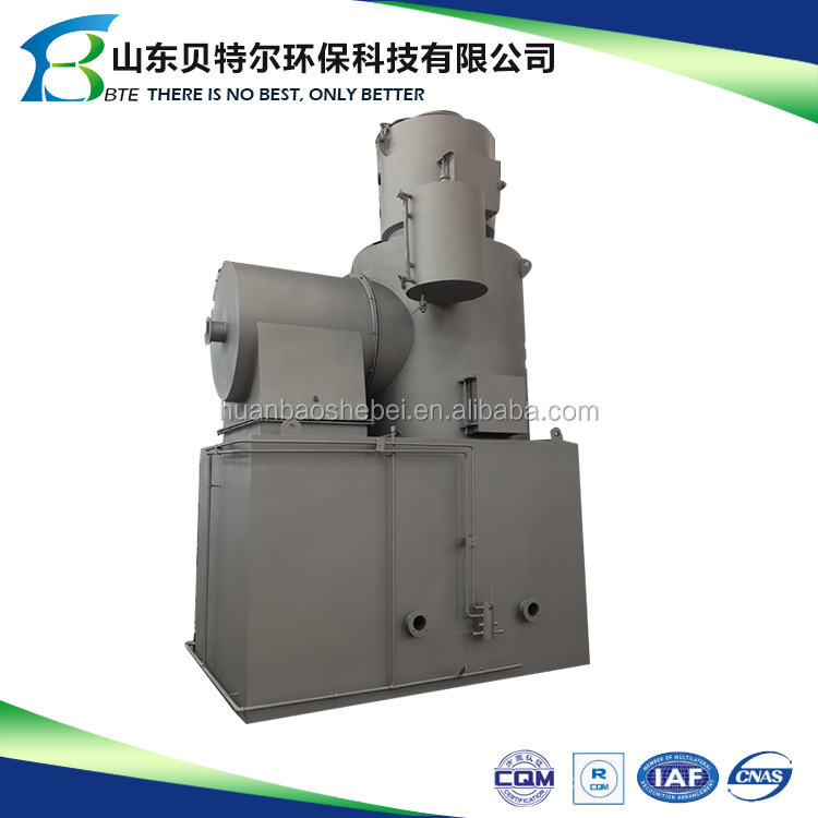 High quality environment device 200kg/time medical waste incinerator