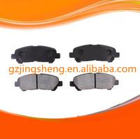 2009HIGHLANDER(CHINA) Rear disc Brake Pad 04466-48120