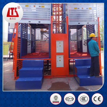 China SC200 Construction Building Material Lift ISO9001&BV Approved