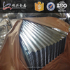 Wholesale Galvanized Corrugated Metal Roofing Sheet