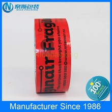 Packing Tape Wholesale High Adhesion & Steady Branded Packing Tape with Logo
