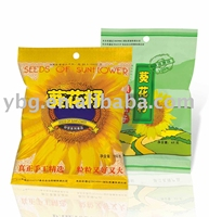 sun flower seeds bag