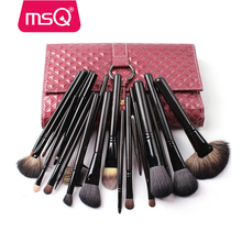 MSQ hot sale 21pcs makeup kits for girls professional wooden handle makeup brush set