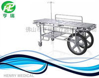 hospital stretcher prices,hospital stretcher dimensions with 2 big wheels 2 small castors