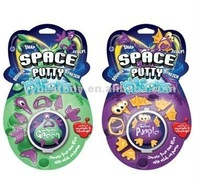 Kids modeling clay silly putty magic space putty toys