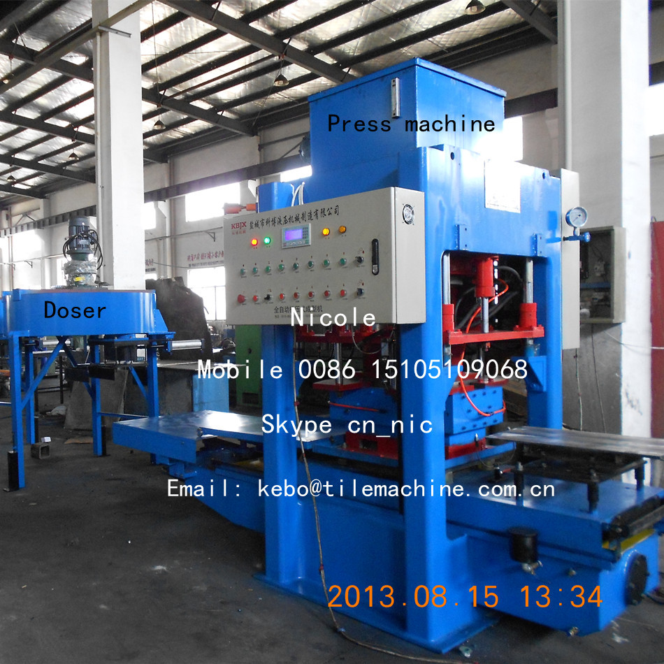 2017 Hot sale high quality KB125C concrete roof tile making machine