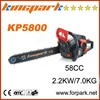 /product-detail/kingpark-cheap-high-quality-chinese-58cc-gasoline-chainsaw-saw-chain-60253848381.html