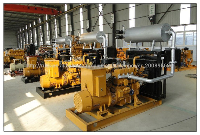 Small Low comsumption environmental CE ISO used gas turbines for sale