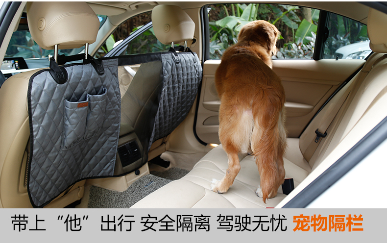 2017 new product wholesale Deluxe Vehicle Car Travel Pet Dog Car Seat Fence Safety Barrier
