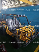 wholesale ATV car with good quality, small kids and adult ride go kart for sale, diesel 300cc go kart sale in low price